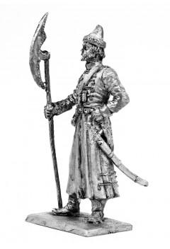 Sagittarius. Russia.