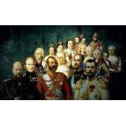Kings and leaders