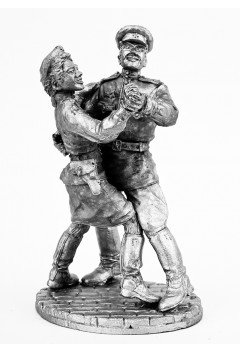 """""""Waltz of Victory, 1945 """""""