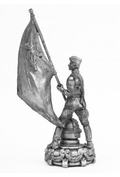 Victory Banner. 1945 g.
